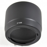 Lens Hood ET65B for Canon Price in Pakistan