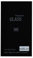 Oneplus Two Tempered Glass Screen Protector 9H Wooden Box Price In Pakistan