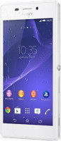 Sony Xperia M2 Aqua  D2403 4G 8GB White Price in Pakistan
