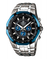 Casio EF540D1A2VUDF mens watch price in pakistan