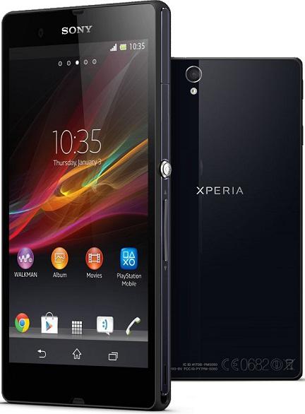 sony xperia z smartphone price in pakistan