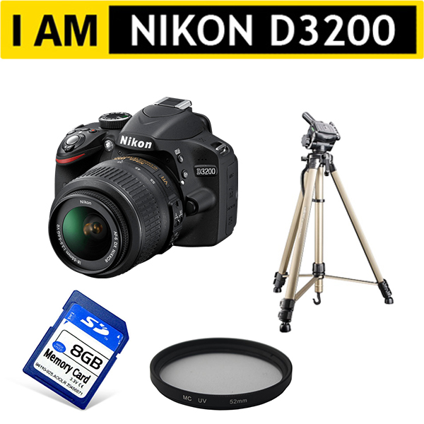photographers bundle nikon d3200 with 1855mm lens 8gb ca