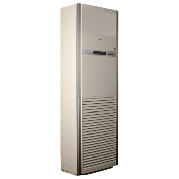 Haier HPU-24C03E1 Floor Standing 2 Ton Air Conditioner on