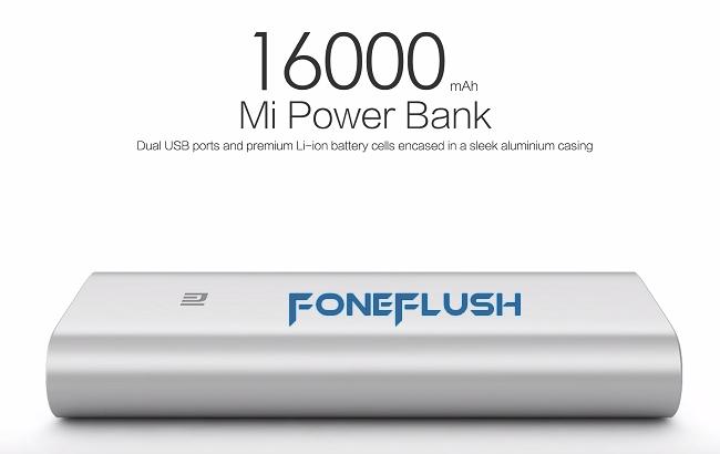 1-mi-power-16000-new.jpg