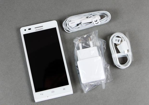 10-huawei-ascend-p7-mini-unboxing-05.jpg