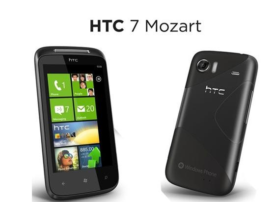 1331369965-327822822-1-htc-7-mozart-8gb-upgraded-to-windows-phone-75-mango-latest-see-post-must-islamabad11.jpg