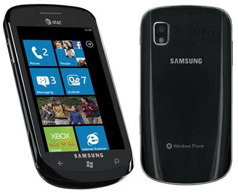 1335344258-362184456-2-i-want-to-sale-my-samsung-focus-i917-att-logo-karachi-13091.jpg