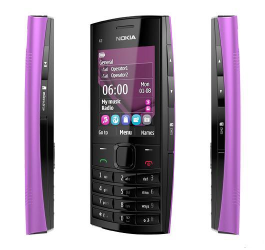 274917-xcitefun-nokia-x2-02-mobile-6.jpg