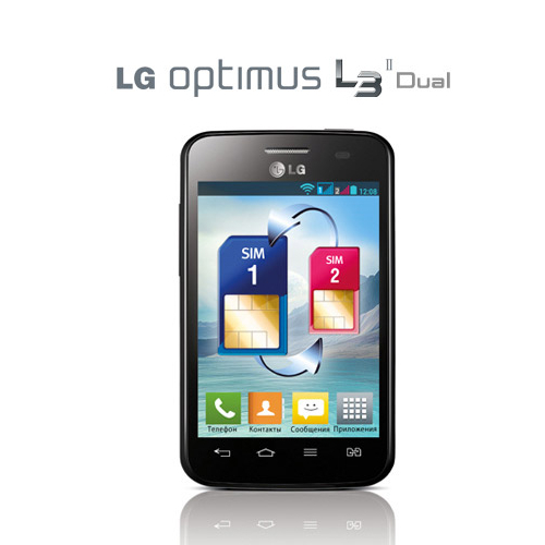 2specs.com-lg-optimus-l3-ii-dual-e435-007.jpg