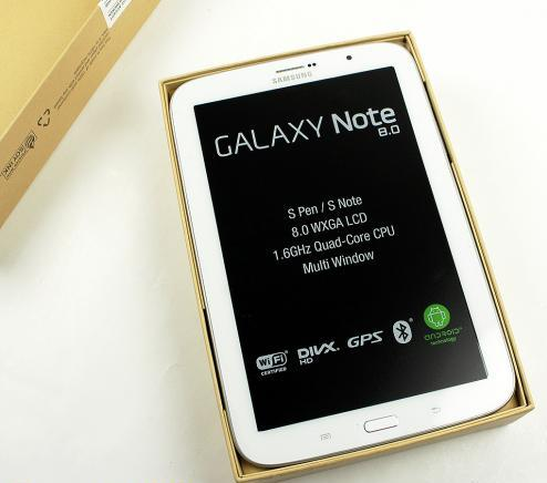 78-samsung-galaxy-note-8-0-unboxing-04.jpg