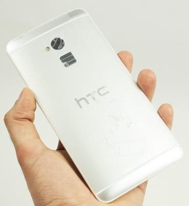 83-htc-one-max-unboxing-08.jpg