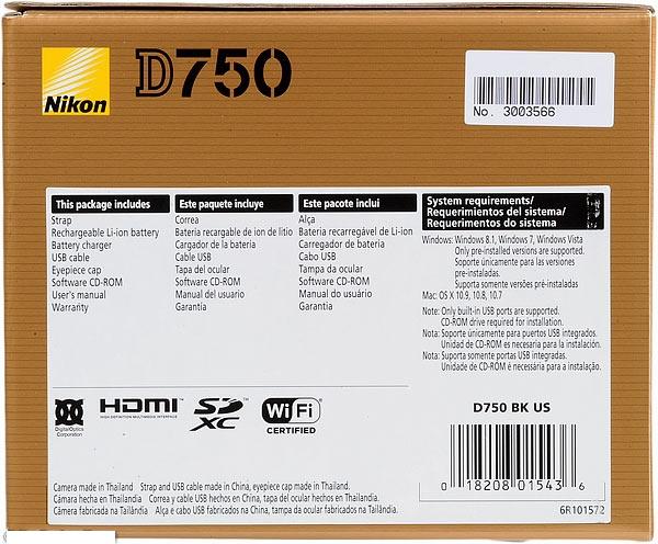 d3s-1372-box-end1.jpg