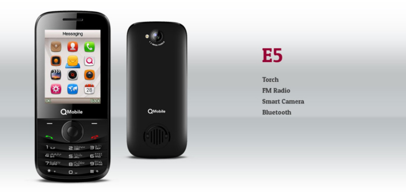 e5-introre.jpg