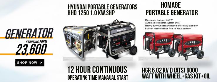 generator-ads.jpg