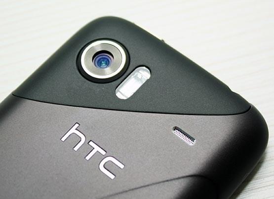 htc-7-mozart-camera-112.jpg