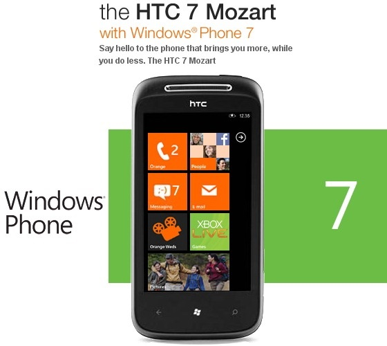 htc-7-mozart-orange-uk-211.jpg