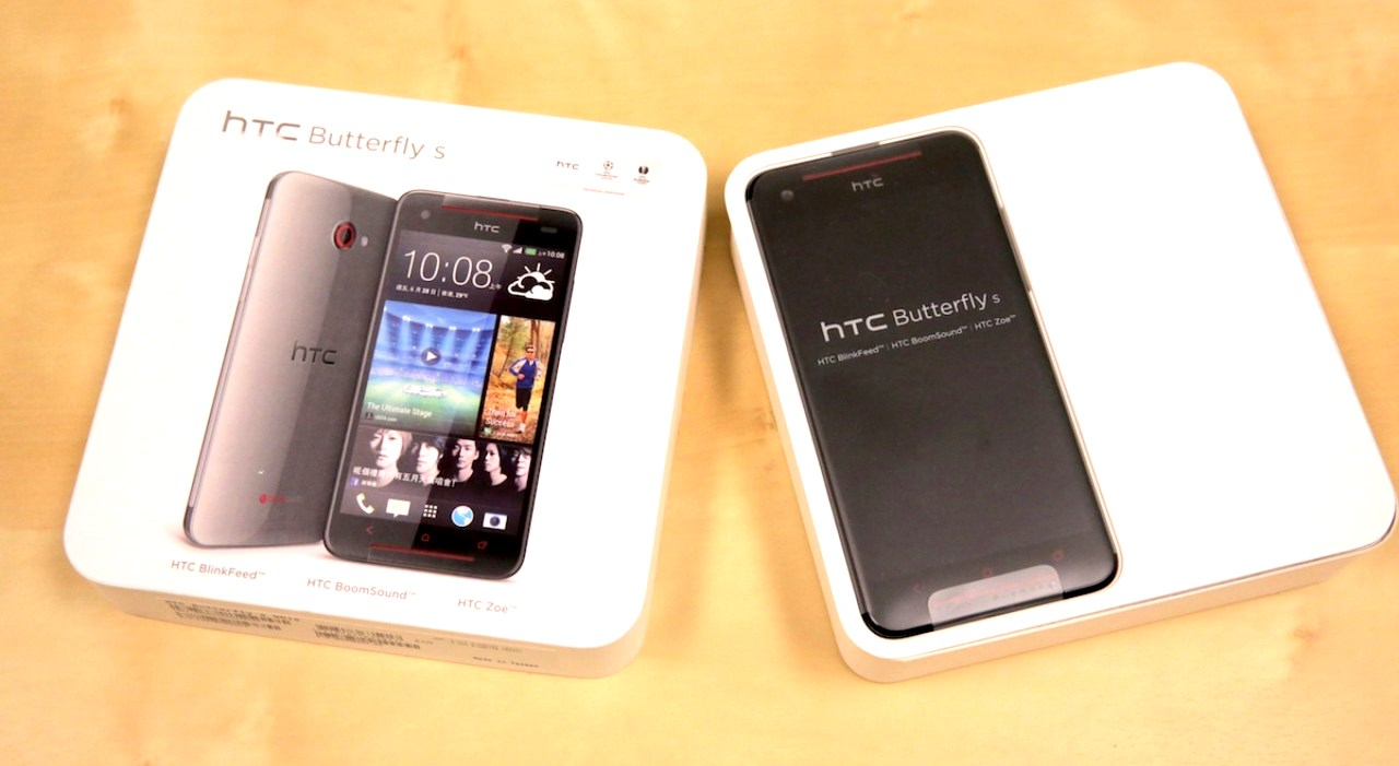 htc-butterfly-s-opened-box-1280x853.jpg