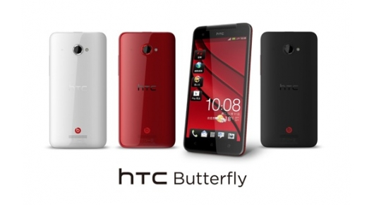 htc-butterfly-s530x290-100613-135704.jpg