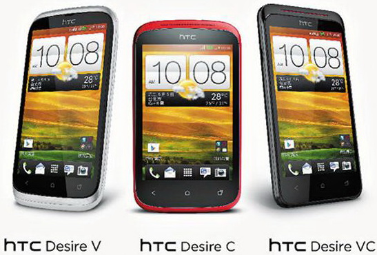 htc-desire-vc-mobile-pricess.blogspot.com.jpg