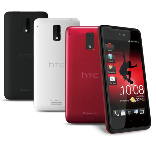 htc-j-3v-3color.png