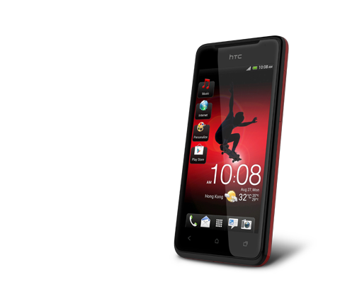htc-j-front-red.png