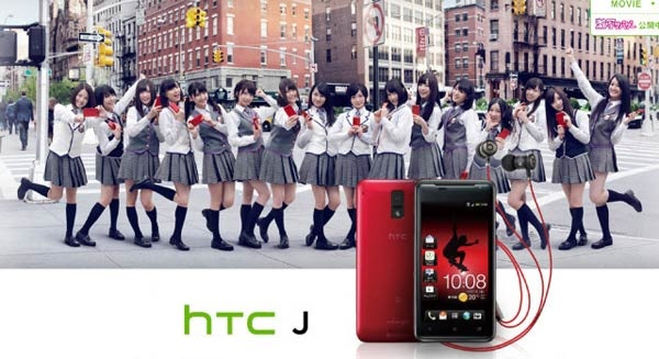 htc-j-ready-to-fly-out-of-japan-to-taiwan-tt-af-0.jpg