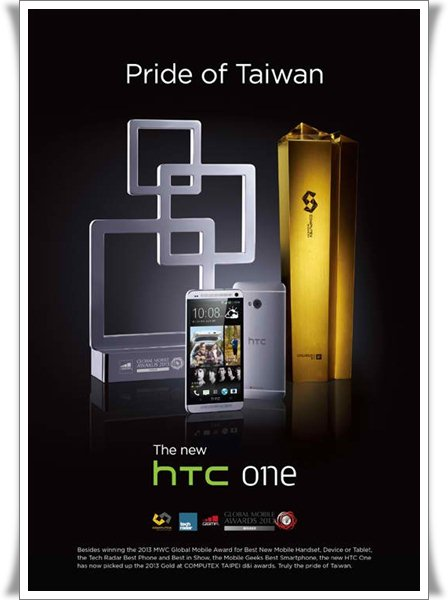 htc-one-award-winner1.jpg