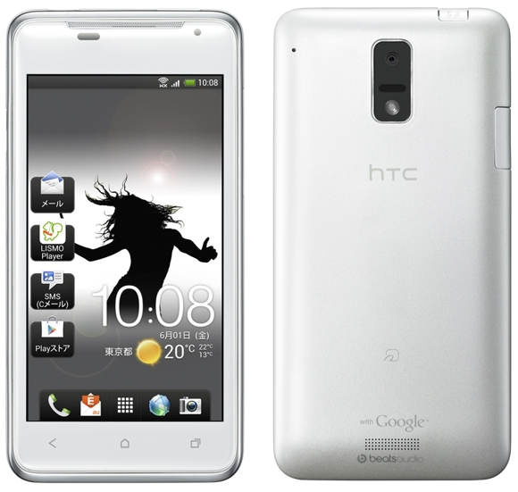 htc-one-s-one-j-japan-kddi-2.jpg