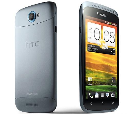 htc-one-s.jpg