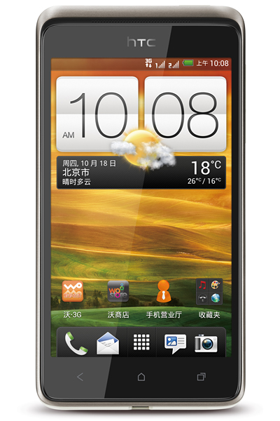 htc-one-su-01rtd65ytrf.jpg