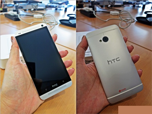 htc-one-unboxing-front-back.jpg