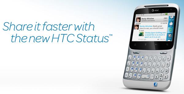 htc-status-lander-marquee-device-headline.jpg