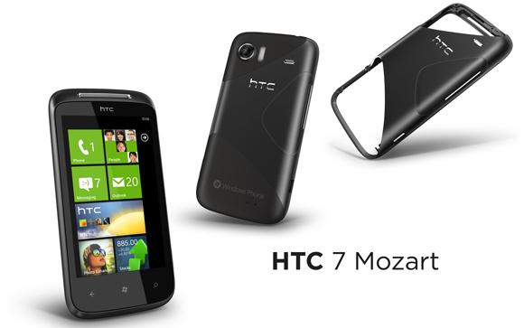 htc7mozart11.jpg