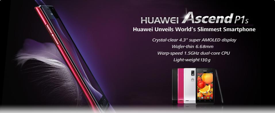 huawei-ascend-p1s-huawei-device-co.-ltd..fgg.png
