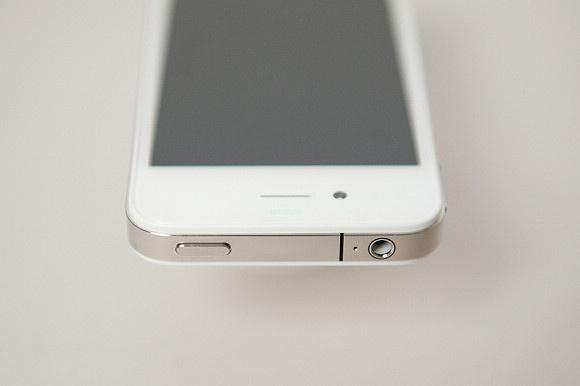 iphone-4-white-1q35r.jpeg
