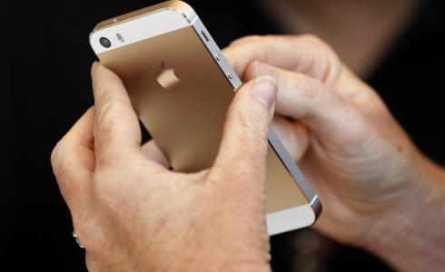 iphone-5s-ios-7-jailbreak.jpg