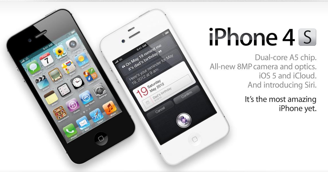 iphone4se56.jpg
