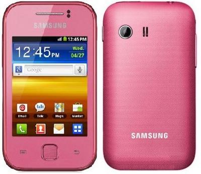 mobilni-telefon-vyrd11-295samsung-galaxy-y-pink-2.jpg