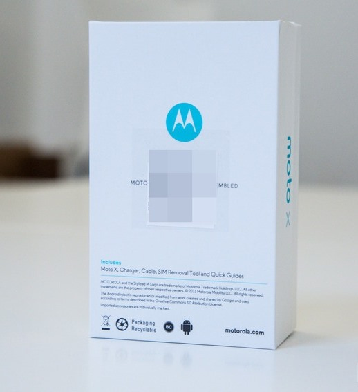motorola-flagship-phone-unboxing-2-of-18-0.jpg