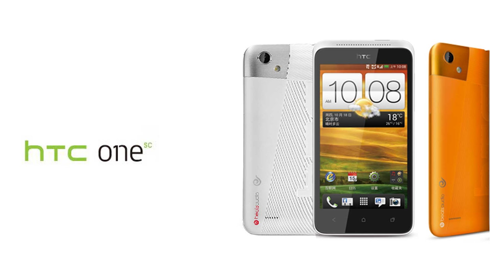 new-htc-one-sc-photo-white-black-orange-1-.jpg