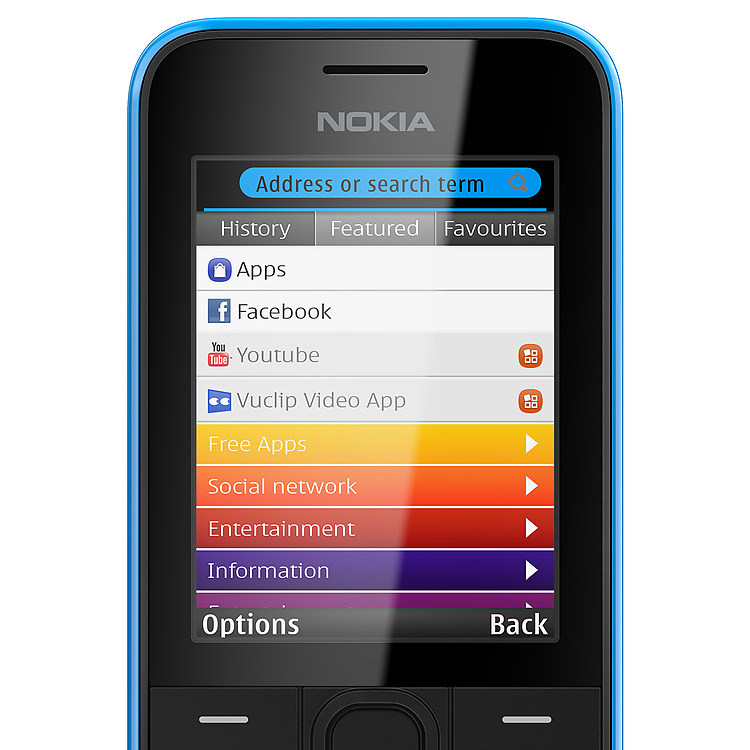 nokia-208-xpress-browser.jpg