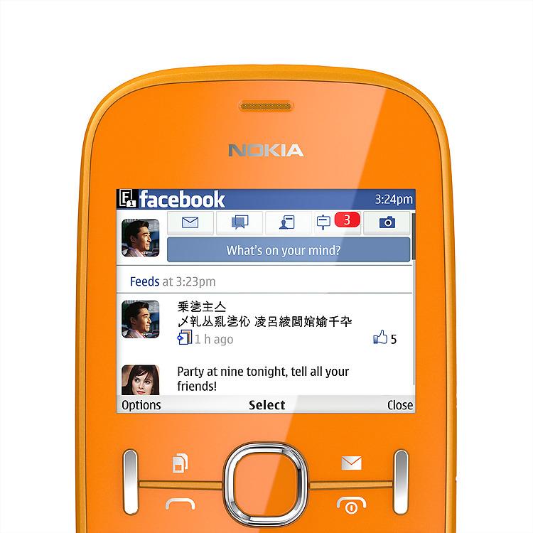 nokia-asha-200-facebook.jpg