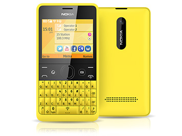 nokia-asha-210-yellow-multi-356x2671.jpg