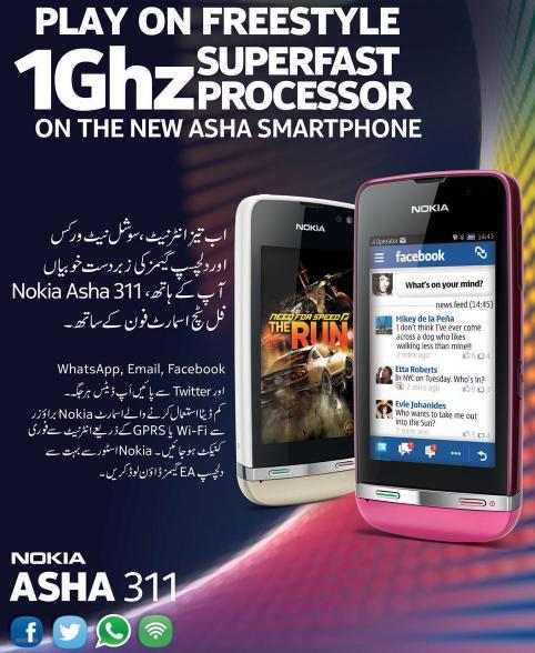 nokia-asha-311-smartphonei.jpg