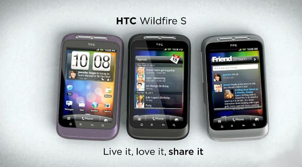 root-htc-wildfire-s.jpg