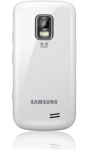 samsung-b7722-white-b-500x500.jpg