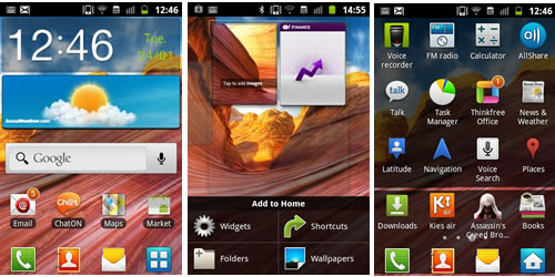 samsung-galaxy-ace-plus-ui.jpg