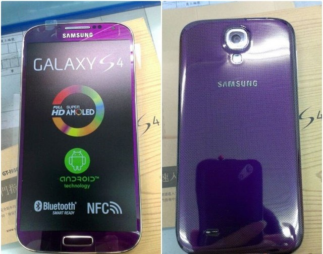 samsung-galaxy-s4-purple-1.jpg