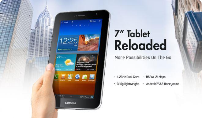 samsung-galaxy-tab7-0-plus-660x386.jpg