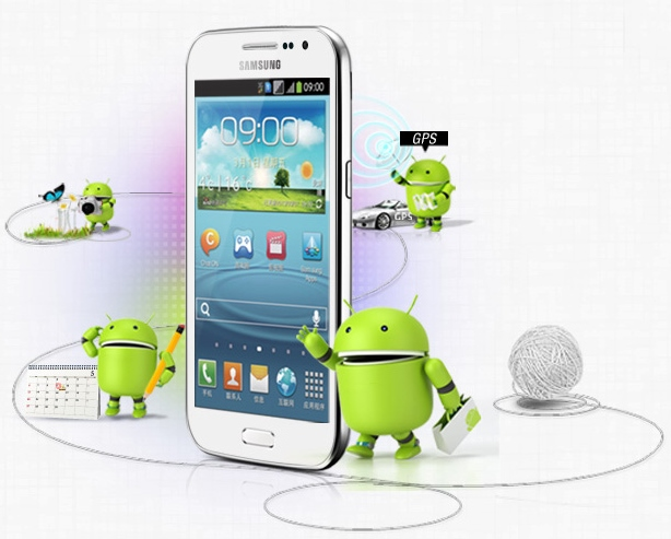 samsung-galaxy-win548.jpg